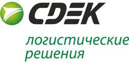 СДЭК (Транспортная Компания)